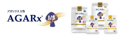 ARTEMIS AGARx I/S - アーテミス アガリクス アイエスの製品一覧を見る