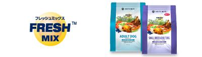 ARTEMIS FLESH MIX - アーテミス フレッシュミックスの製品一覧を見る