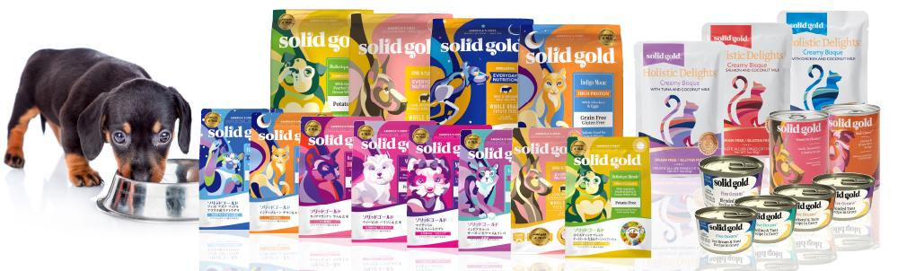 本物にこだわり続けて40年 - プレミアムフードの先駆者 SOLID GOLD - ソリッドゴールド