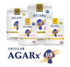 AGRx I/S アガリクス アイエスは、株式会社ケイエムテイが扱うARTEMIS社製品です。
