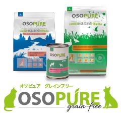 OSOPURE Grain Free - オソピュアグレインフリーは、株式会社ケイエムテイが扱うARTEMIS社製品です。