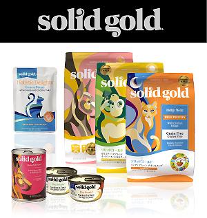ソリッドゴールド - 株式会社ケイエムテイ 製品ラインナップ