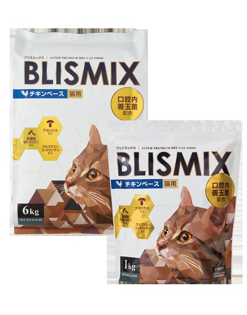 ブリスミックス 猫用 チキン