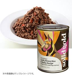 ソリッドゴールド ラム&大麦缶 製品イメージ