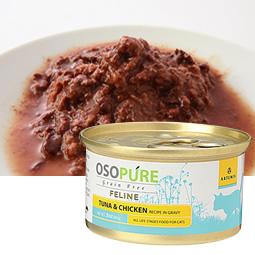 オソピュアグレインフリー ツナ&チキン缶 (猫用)製品イメージ