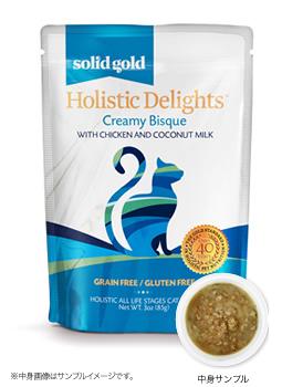ソリッドゴールド パウチ チキン&ココナッツミルク(猫用) 製品イメージ