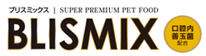 ARTEMIS - ブリスミックス製品取扱店舗を探す