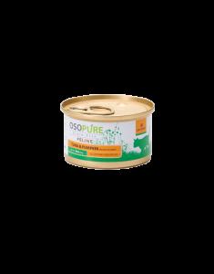 ARTEMIS アーテミス オソピュアグレインフリー ツナ&パンプキン缶 (猫用)