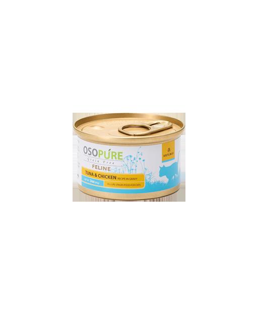 ARTEMIS アーテミス オソピュアグレインフリー ツナ&チキン缶 (猫用)