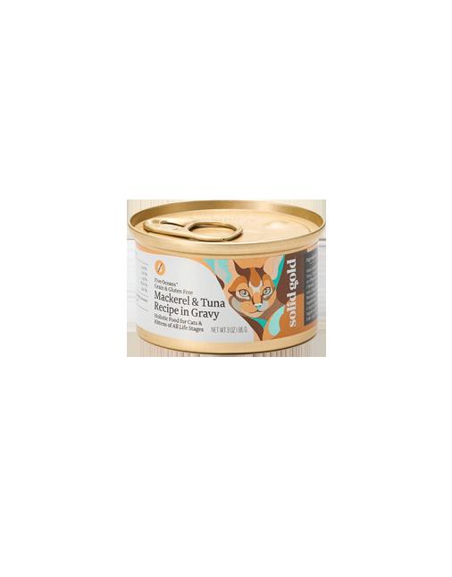 ソリッドゴールド サバ&ツナ缶(猫用)