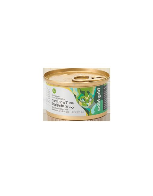 ソリッドゴールド イワシ&ツナ缶(猫用)