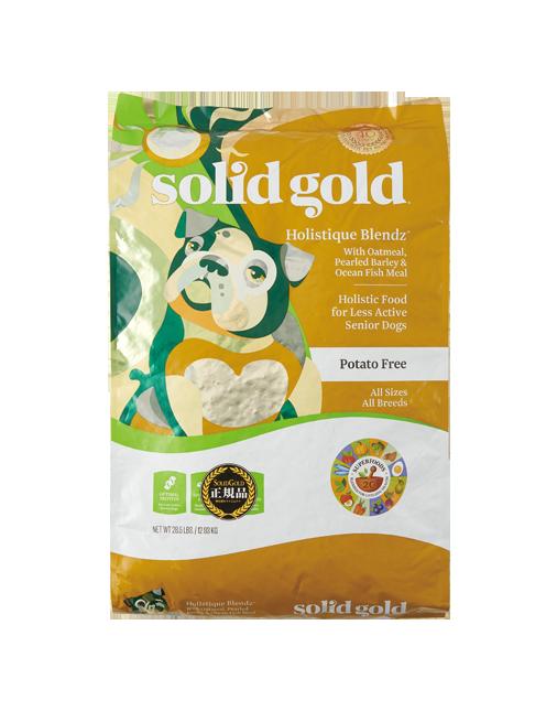 SOLID GOLD ソリッドゴールド ホリスティックブレンド